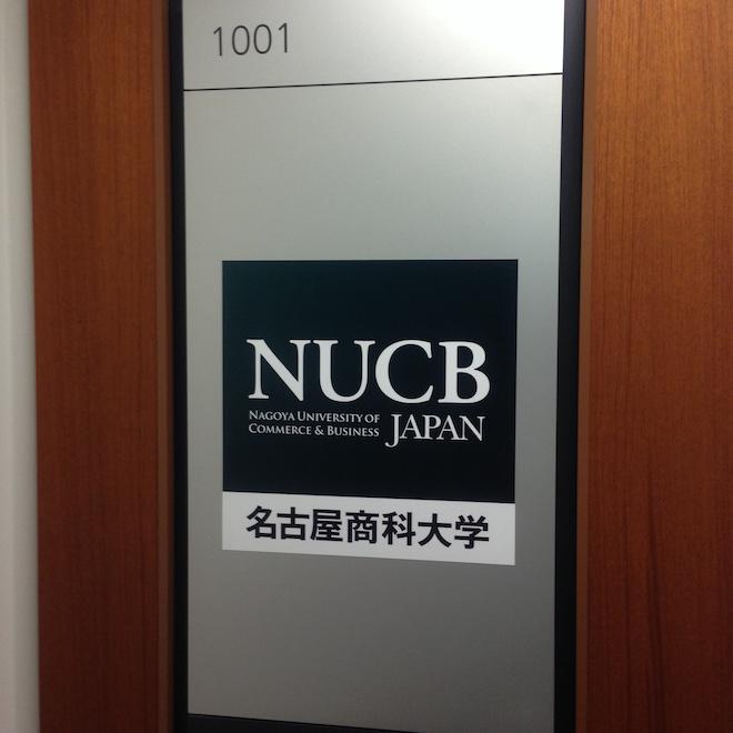 ゼミ1001号室
