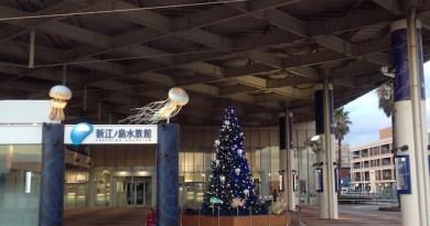 クリスマス仕様の新江ノ島水族館