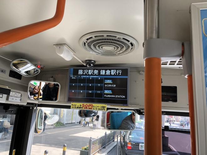 鎌倉行きバス
