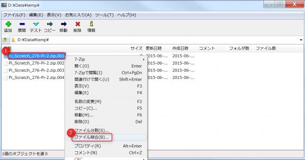 2015-06-02_16h51_35