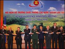 Hội nghị Bộ trưởng Quốc phòng Asean