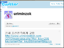 Uriminzokkiri en Twitter