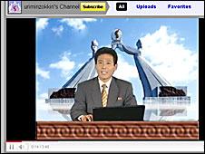 Supuesta página de Corea del Norte en Youtube