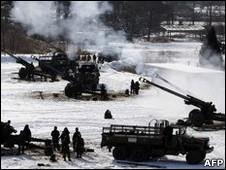 Quân đội Nam Hàn