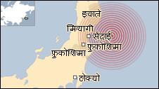 सुनामी के केंद्र