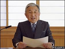 Imperador Akihito durante pronunciamento (Reuters)