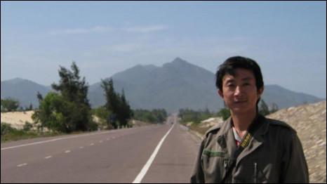 Blogger Thiên Sầu