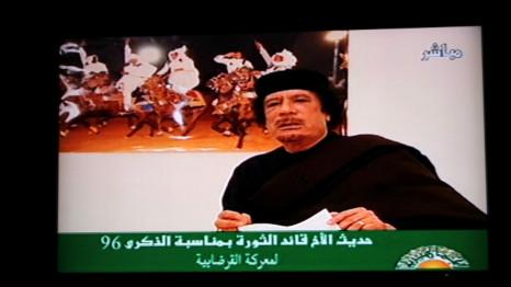 Đại tá Gaddafi