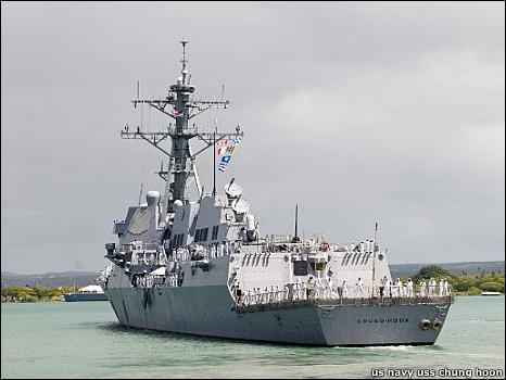 Tàu USS Chung-hoon