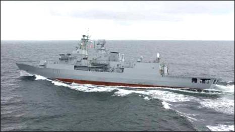 Chiến hạm HMNZS Te Mana