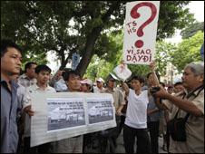 Biểu tình chống TQ tại Hà Nội hôm 10/07/11  (AFP)