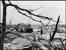 हिरोशिमा परमाणु बम