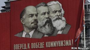 Các lãnh tụ cộng sản Lenin, Engels, Marx trong hình vẽ từ thời Liên Xô