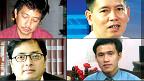 Vụ án Lê Công Định - Nguyễn Tiến Trung