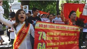 Cuộc biểu tình trong mùa hè 2011 ở Hà Nội