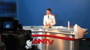 Phim trường của ANTV