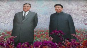 Kim Il-sung và Kim Jong-il