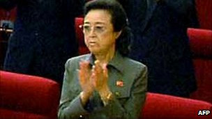 Bà Kim Kyung-hee