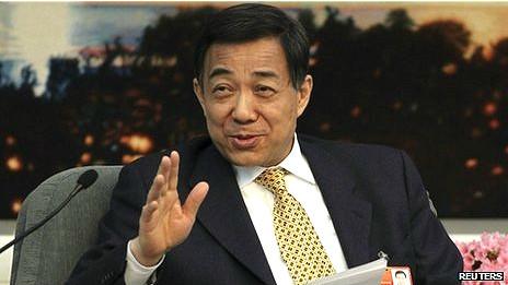 Cựu bí thư thành ủy Trùng Khánh Bạc Hy Lai