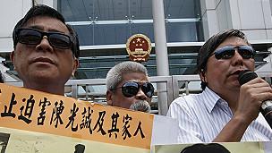 manifestación a favor de Chen en Hong Kong