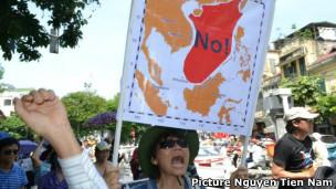 Biểu tình chống ở Việt Nam