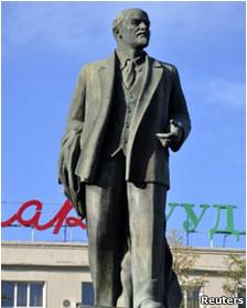 Tượng Lenin ở Ulan-Bator