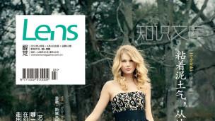 《Lens视觉》杂志4月刊