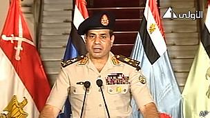 jefe del Ejército