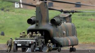 Quân đội Nhật Bản