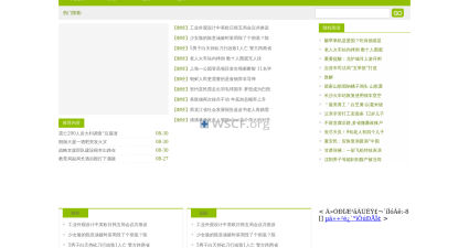 Best20Now.com Overseas Internet Drugstore