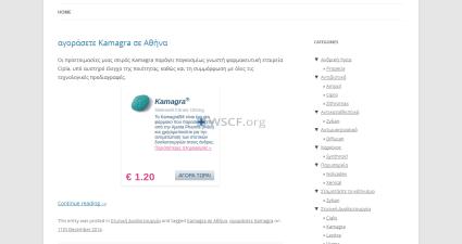 Rxgreece.net Web's Pharmaceutical Shop