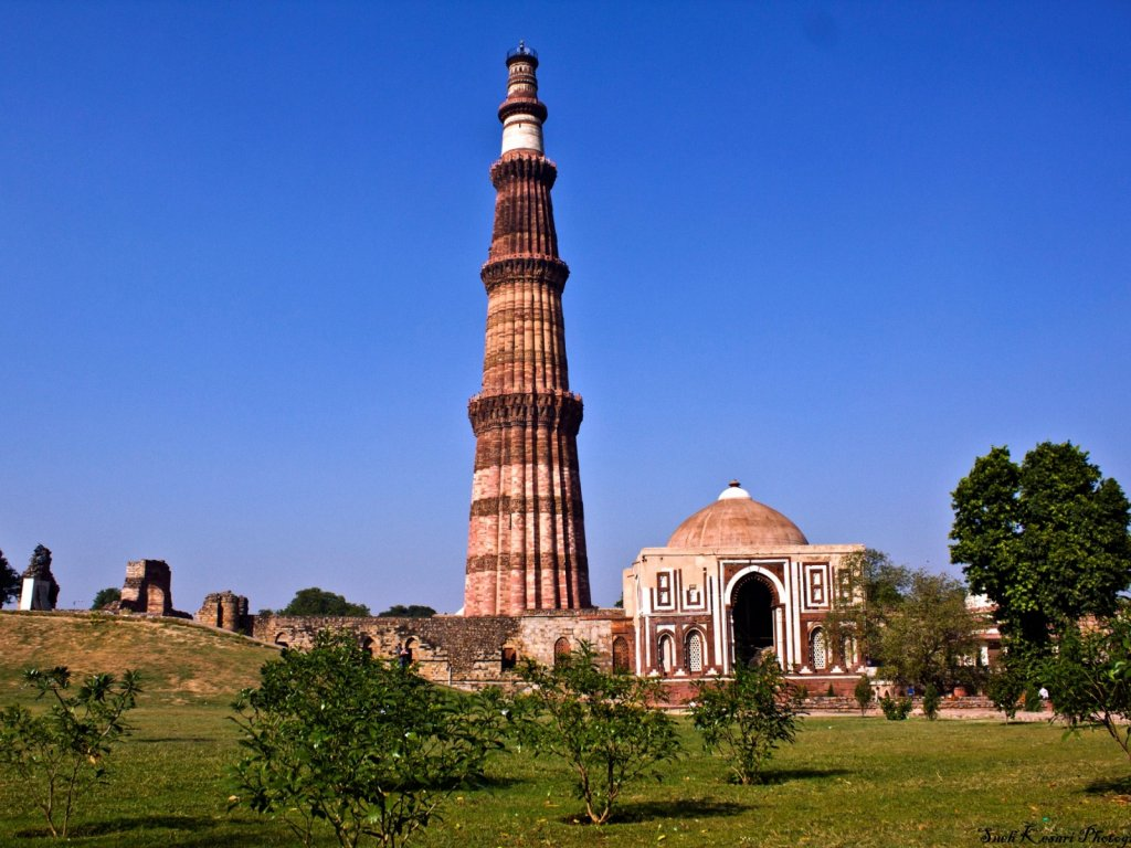 Qutub Minar.jpg
