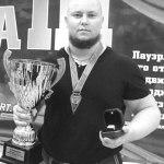 Патюпин Дмитрий Валерьевич