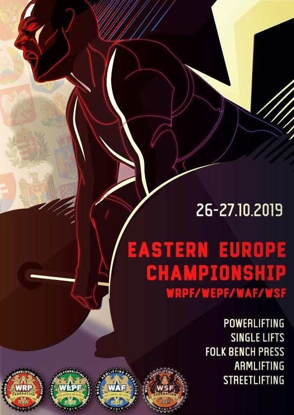 Чемпионат Восточной Европы WSF 2019
