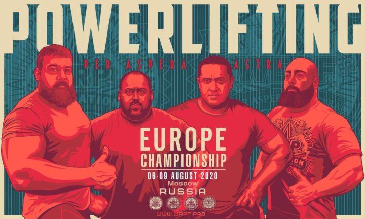 Открытый Чемпионат Европы, Москва, 06-09.08.20