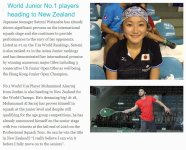 World Junior #1s
