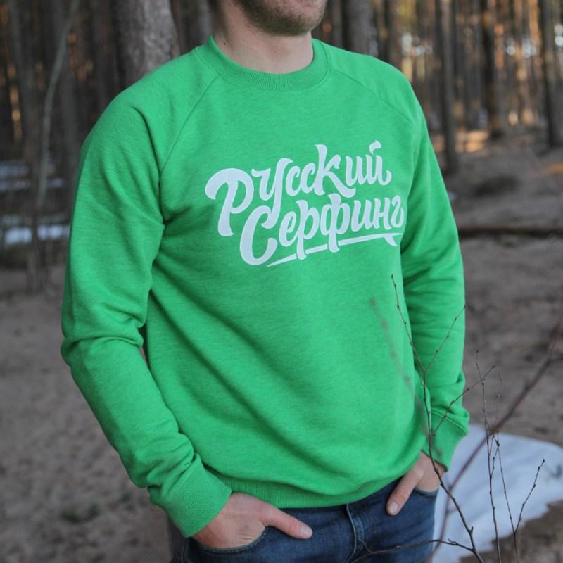 подарок для серфера: толстовка русский серфинг
