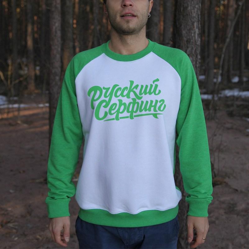 подарок серферу толстовка русский серфинг