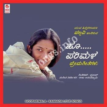 Hoo Parimala Songs Download - W SONGS