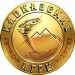 Логотип Игр-2013
