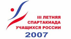 Апти Аухадов стал призером Спартакиады