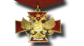 Сайтиев и Альбиев получили ордена