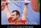 Сборные Чечни возглавили знаменитые чеченские тяжелоатлеты