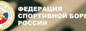 Пресс-релиз Оргкомитета чемпионата России по вольной борьбе