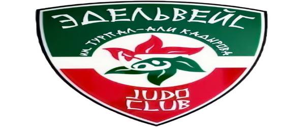 «Эдельвейс» на 2-м месте клубного чемпионата