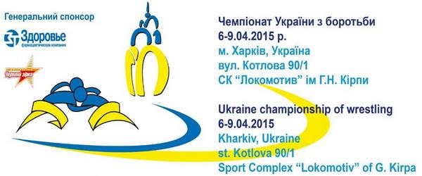 Чемпион Украины Рустам Дудаев