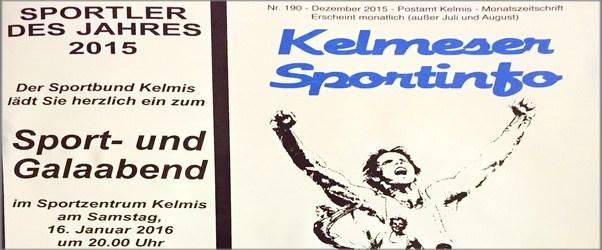 Кандидаты на звание лучших спортсменов Келмиса