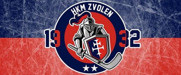 Аслан Раисов будет играть в Словакии