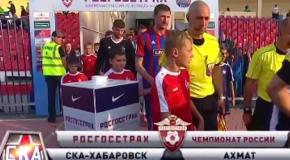 «Ахмат» упустил победу на стадионе имени Ленина