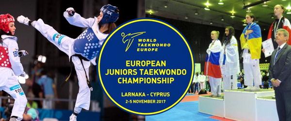 Зияудин Ибрагимов— чемпион Европы по тхэквондо